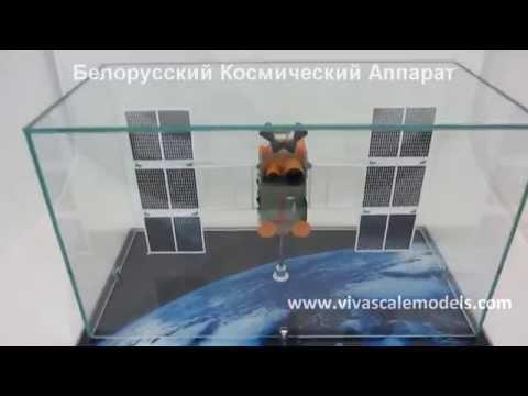 Спутник Канопус сувенирном исполнении в масштабе 110