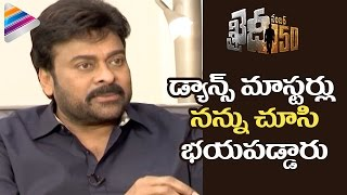 Video Khaidi No 150 Dance Masters are scared to work with me says Chiranjeevi | Ram Charan | Kajal MP3, 3GP, MP4, WEBM, AVI, FLV Maret 2019