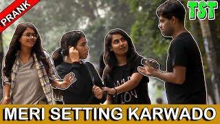 Video Meri Setting Karwado Prank - Bakchodi ki Hadd - TST comment Trolling MP3, 3GP, MP4, WEBM, AVI, FLV Maret 2018