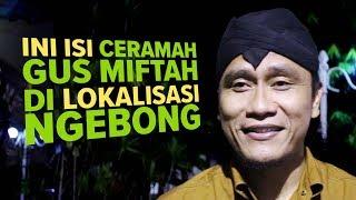 Video Ini Lho, Ceramah Gus Miftah di Lokalisasi Bong Suwung MP3, 3GP, MP4, WEBM, AVI, FLV Agustus 2019