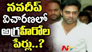 Hero Navadeep SIT Interrogate Ended || Art Director Chinna to attend SIT Today