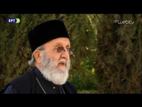 Φωτεινά Μονοπάτια «Τα μοναστήρια της Κύπρου» | 31/12/2019 | ΕΡΤ