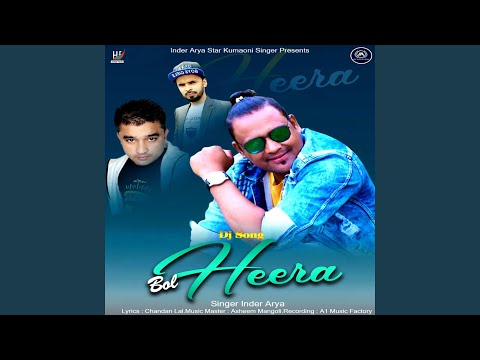 Bol Heera