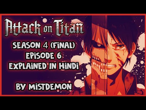 Attack on titan season 4 (Final Season) episode 6 in hindi | Explained by MistDemonᴴᴰ