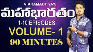 Video MAHABHARATAM VOLUME- 1   Mahabharatham Series 1-10 Episodes in Telugu   Vikram Aditya   EP#134 MP3, 3GP, MP4, WEBM, AVI, FLV Mei 2018