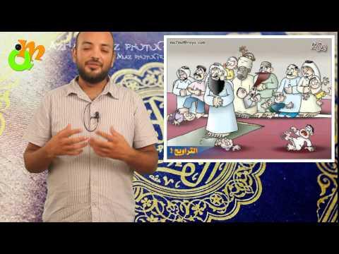 دردشة رمضان الحلقة 5