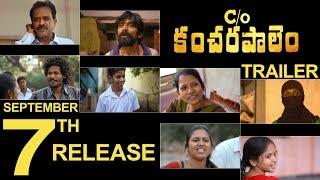 Care Of Kancharapalem movie songs lyrics