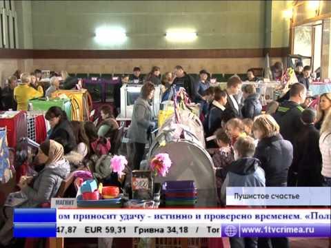 Время новостей 10.11.2014