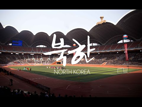 a buddy of mine ran a race in PyongYang last month