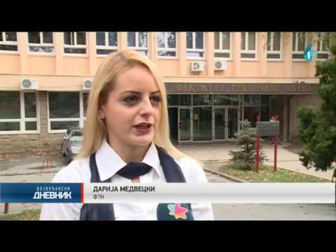 Матуранти и професори ПМФ и ФТН