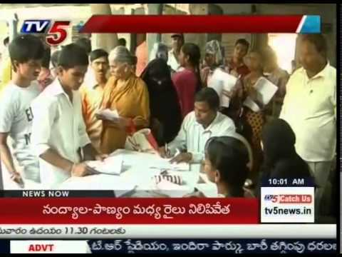 FSC and Pension applicants Rush in Telangana : TV5 News