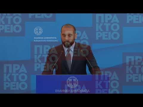 Δ. Τζανακόπουλος: Δεν θα επιτρέψουμε η Ελλάδα να γίνει Κολομβία