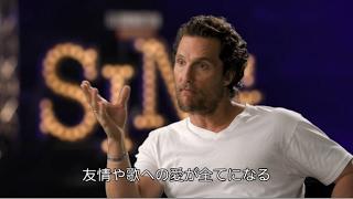 マシュー・マコノヒー、コアラを演じた心境は?/映画『SING/シング』特別映像