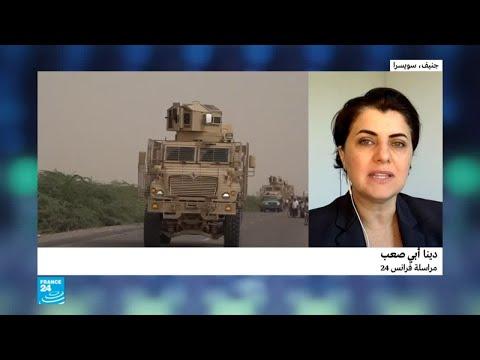 العرب اليوم - شاهد: تطورات معركة الحديدة في اليوم الثاني وهذا ما حققته القوات اليمنية