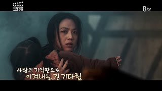 Nonton [B tv 영화 추천] 사랑: 세 도시 이야기 (A Tale Of Three Cities, 2015) Film Subtitle Indonesia Streaming Movie Download