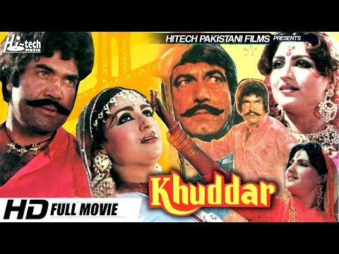 KHUDDAR (FULL MOVIE) - SULTAN RAHI, ANJUMAN & MUSTAFA QURESHI - OFFICIAL PAKISTANI MOVIE