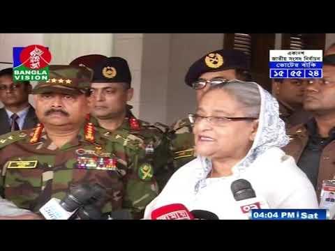 বিকেল ৪ টার  বাংলাভিশন সংবাদ | BanglaVision News | 04:00 PM | 29_December_2018