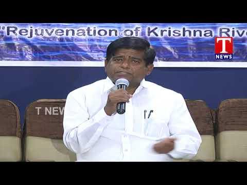 V Prakash Rao Press Meet | Ntnl Convention on Rejuvenation of Krishna River on May 22 | T News live (видео)