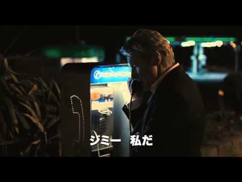 『キング・オブ・マンハッタン 危険な賭け』~7月5日(金)終了