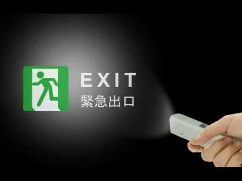 金易昇-NICENESS開關地震篇