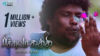Video Pichuva kaththi - Sneak Peak |  Inigo Prabhakaran,CM Senguttuvan  | Trend Music MP3, 3GP, MP4, WEBM, AVI, FLV Maret 2018