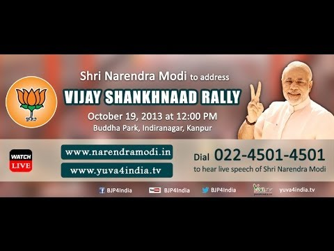 Video Shri Narendra Modi addresses Vijay Shankhnaad Rally in Buddha Park , Kanpur download in MP3, 3GP, MP4, WEBM, AVI, FLV January 2017
