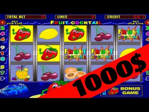 Как поднять 1000$ на клубничках? | Обыгрываем fruit cocktail slot