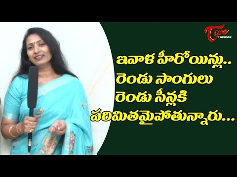 Actress Aamani about Amma Deevena Movie | Amma Deevena Trailer Launch | TeluguOne Cinema