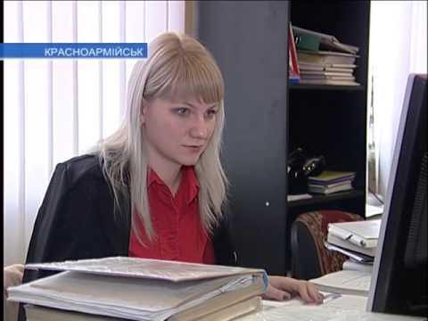 Пенсионный фонд в Красноармейске и районе. Итоги года