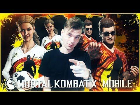 КТО ЖЕ ТРЕТИЙ? КОМАНДА KOMBAT CUP || MORTAL KOMBAT X MOBILE