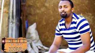 Bre Brayt - Funga - (Official Music Video) New Ethiopian Music 2015