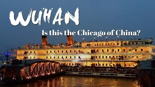 WuHan 武汉 travelogue, provincial capital of HuBei