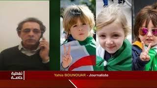 Du fond de l'âme algérienne: Le long cri de la liberté !