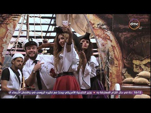 شاهد- جنات وغادة عادل قرصانتان شرستان أمام القبطان محمد عبد الرحمن