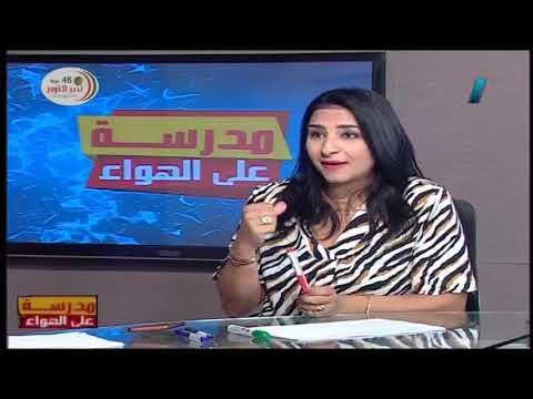 دراسات اجتماعية الصف الثالث الاعدادي 2020 ترم أول الحلقة 5 - الحملة الفرنسية على مصر