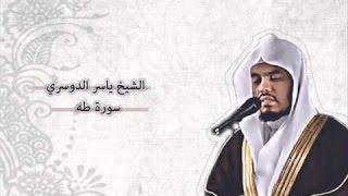 Qori' Terbaik Wadi Al Yamani - QS Surat Yusuf 1-38