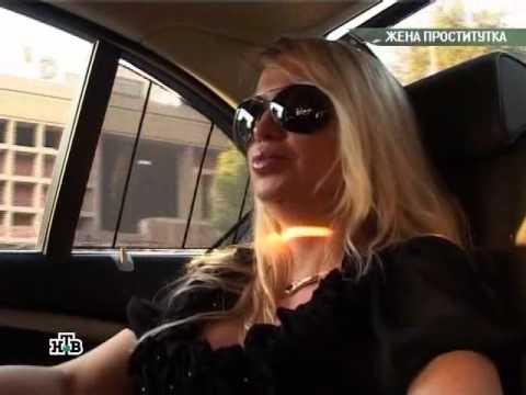 Словацкие проститутки