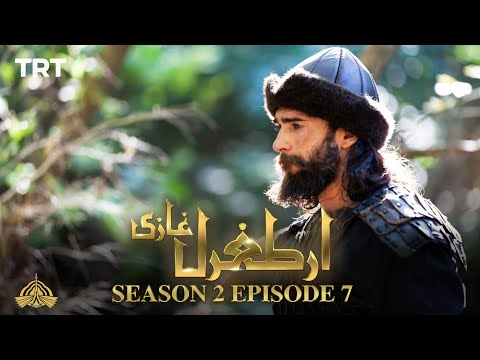 Ertugrul Ghazi Urdu | Episode 7| Season 2