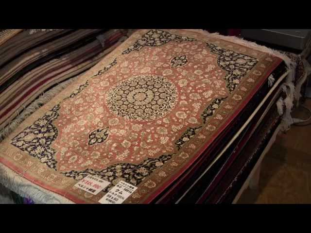 激安ペルシャ絨毯、クムシルク玄関マット、サイズ90x60