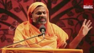 Adhyatmika sadhana - Swami Paripoornananda Speech in Bangalore