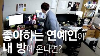 Video [Well Done Again Today] #14 INFINITE Nam WooHyun MP3, 3GP, MP4, WEBM, AVI, FLV Januari 2019