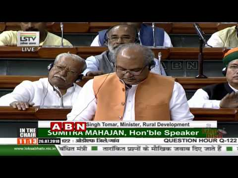 Parliament Monsoon Session Of Parliament 2018 | ABN LIVE