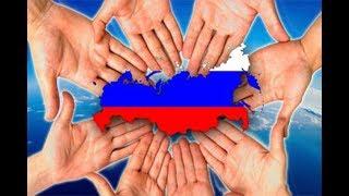 Россия вперёд  - Виолетта Дядюра