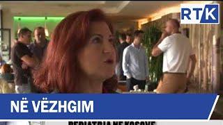 Në vëzhgim - Pediatria në Kosovë 12.07.2018