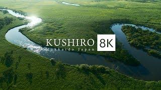 KUSHIRO Hokkaido Japan in 8K HDR – 釧路