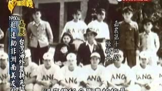 Nonton 2014 04 20                                Kano        Film Subtitle Indonesia Streaming Movie Download