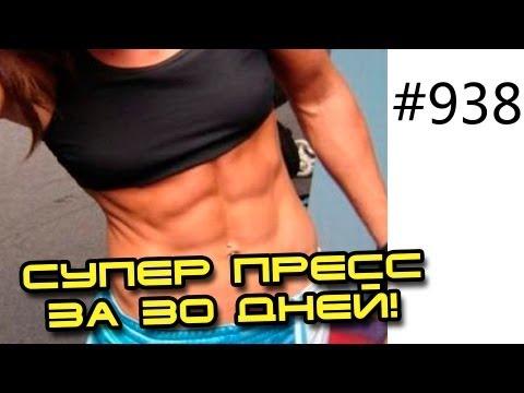 Как накачать широчайшие мышцы спины дома