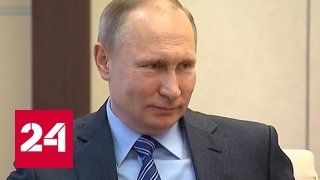 Урин рассказал Путину про зарплаты в Большом театре