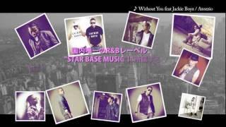 V.A - STAR BASE MUSIC Presents WOMAN & BALLAD (Album Trailer)