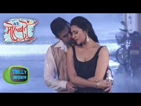 Raman And Ishita To Get Intimate Soon? Yeh Hai Moh